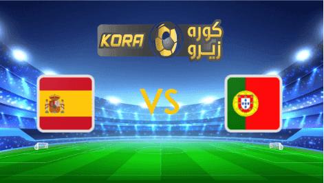 مشاهدة مباراة اسبانيا والبرتغال بث مباشر اليوم 7-10-2020 مباراة ودية