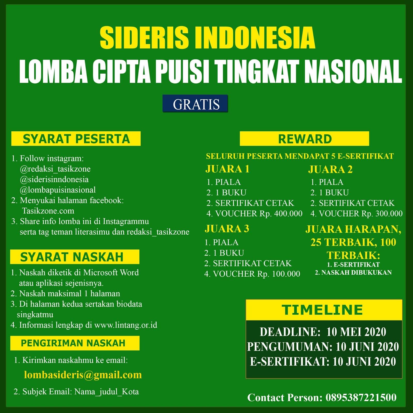 LOMBA CIPTA PUISI TINGKAT NASIONAL  SIDERIS INDONESIA TEMA BEBAS DEADLINE 10 MEI 2020