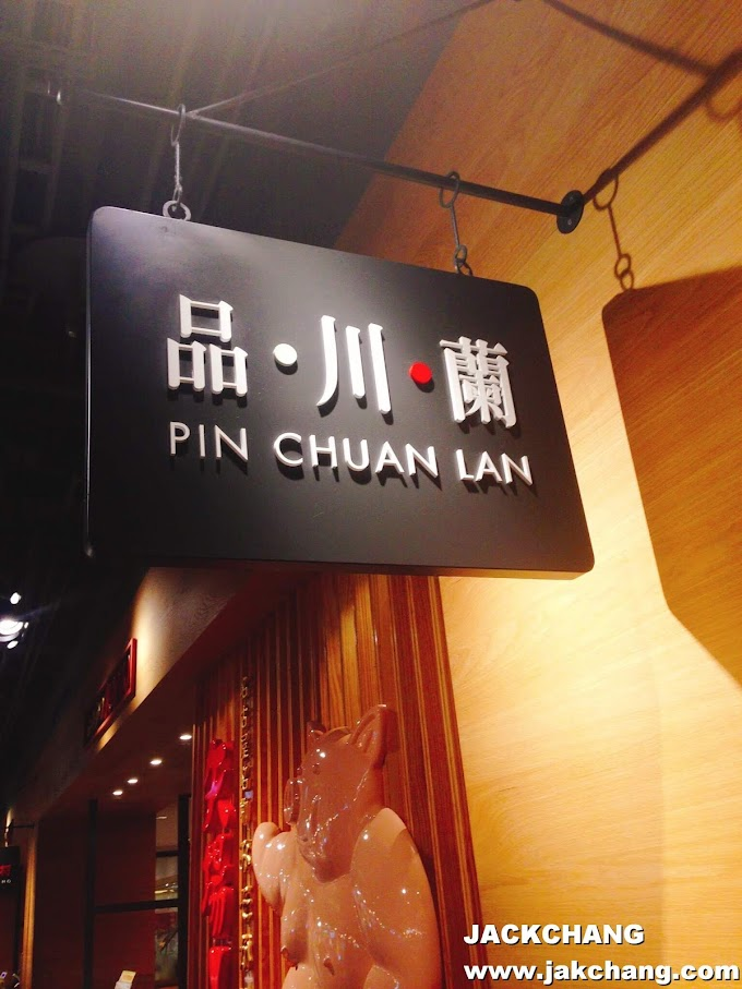 Food in Taipei,Xinyi District, PinchuanLan - Beef Noodles
