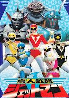 Chojin Sentai Jetman Subtitle Indonesia