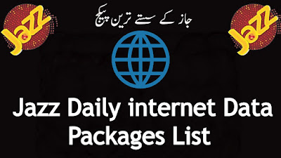 Jazz Daily internet Data Packages List  for Prepaid Customers