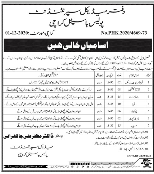 Police Hospital Karachi Sindh Latest Jobs Advertisement December 2020 in Pakistan For Male and Female Jobs 2020