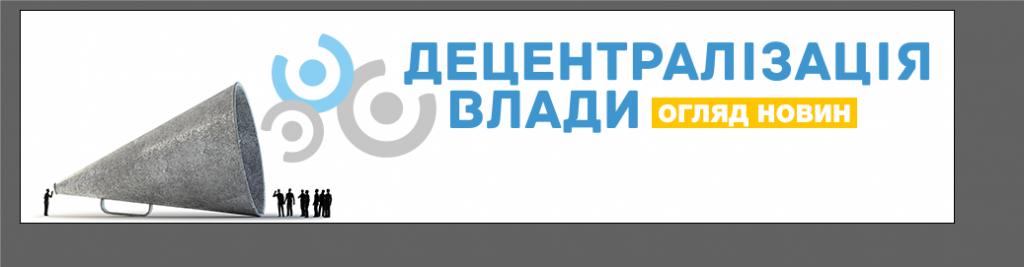 Судилківський Вісник  ЦВК опублікувала списки кандидатів на посаду ... 6356b8a20d299