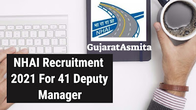 NHAI Recruitment 2021 For 41 Deputy Manager