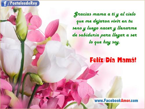 Imágenes Día De La Madre Para Whatsapp Y Facebook: Tarjetas Para Dedicar Dia De La Madre