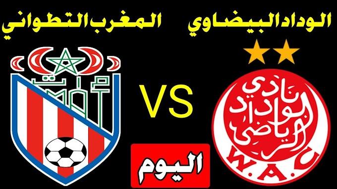 Watch match Wydad VS Morocco Tetouan, broadcast live