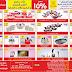 عروض رنين مصر من الخميس 2 حتى السبت 4 نوفمبر 2017