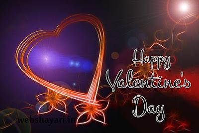valentines day whatsapp dp