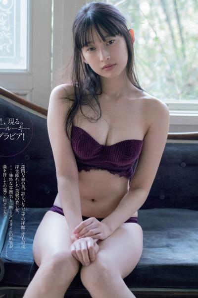Yuuka Nakao 中尾有伽, Weekly Playboy 2021 No.06 (週刊プレイボーイ 2021年6号)