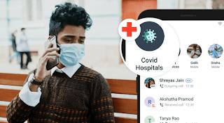 Truecaller's Covid hospitals details in malayalam  Malayaleehelp