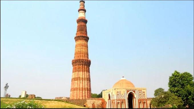 कुतुब मीनार का इतिहास (History of Qutub Minar)