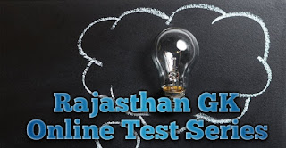 Rajasthan GK Online Test Series