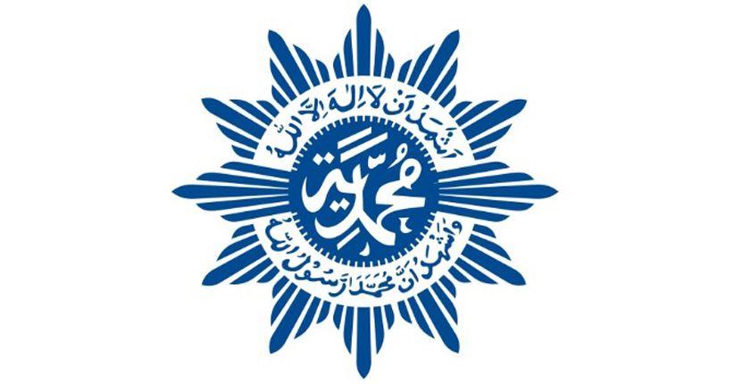 Muhammadiyah Tetapkan 1 Ramadhan pada 24 April, Lebaran 24 Mei 2020