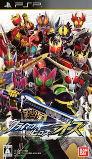 Kamen Rider Climax Heroes Ooo Iso/Cso Highly Compressed
