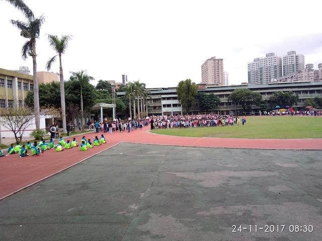 Da-feng Elementary School Taipei Taiwan