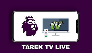 افضل تطبيق البث المباشر لمباريات الدوري الانجليزي