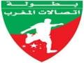 مشاهدة الدوري المغربي بث مباشر Moroccan League