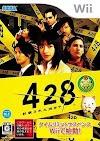 428 ~Fuusa Sareta Shibuya de~