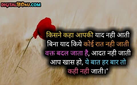 miss you shayari in hindi for girlfriend
