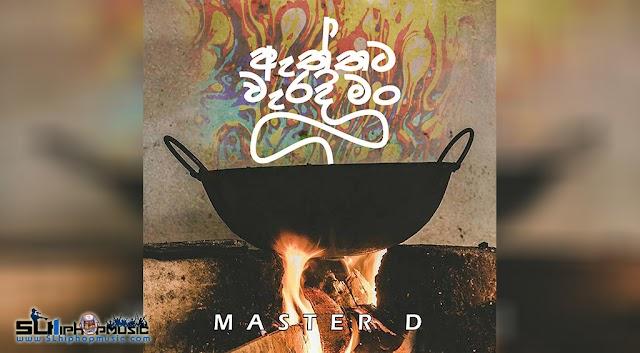 MasterD - Aththata Waradi Man