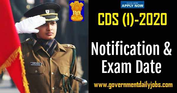 Combined Defence Services Examination (I), 2020