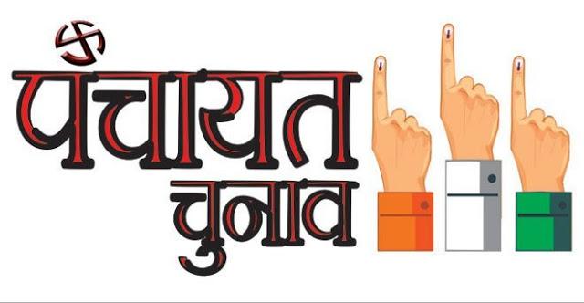 पंचायत चुनाव की अंतिम सूची जारी, गाजीपुर जिले में 57965 बढ़े नए मतदाता