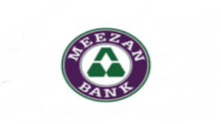 https://www.meezanbank.com/careers/ Jobs 2021 - Meezan Bank Ltd Jobs 2021 in Pakistan