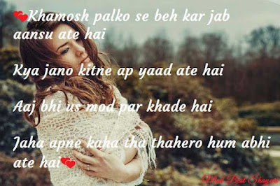 sad shayari image,best emotional shayari image,sad image, emotional images