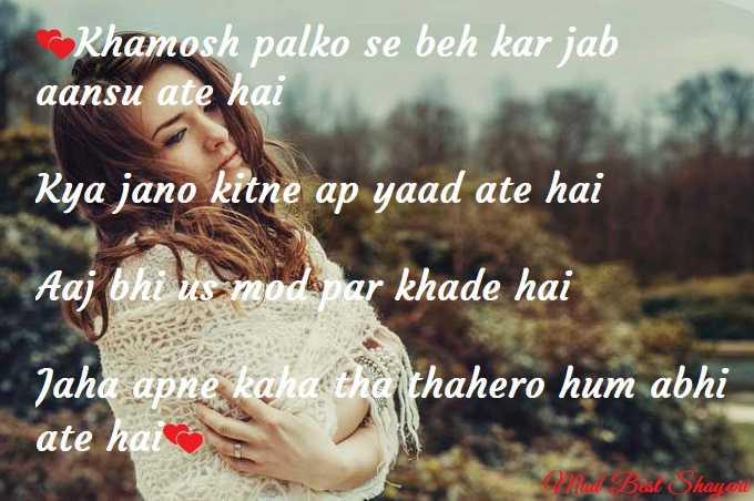 Top] 10 Best Hindi Shayari, Sad Shayari, Sad Love Shayari - Mad Best