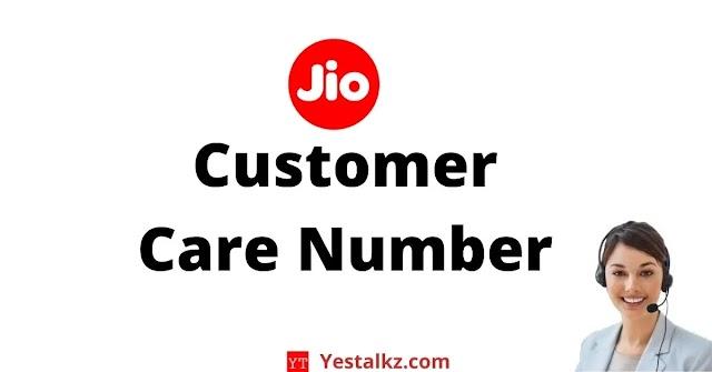 Jio Customer Care से बात करने का Number