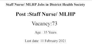 Staff Nurse Jobs District Health Society, Tiruvannamalai