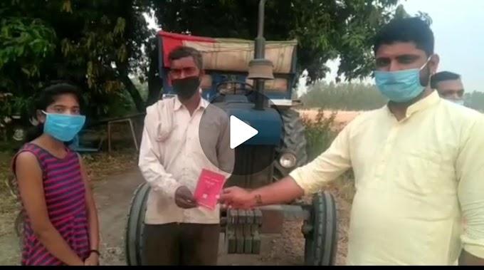 बेटी के कहने पर मजदूर ने दान कर दिया एक महिने का बीपीएल का राशन-देखें वीडियो में क्या कहा मजदूर की बेटी ने