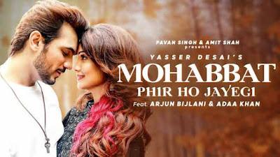 Mohabbat Phir Ho Jayegi Song Lyrics In English