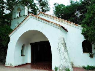 Capilla Hotel de Villavicencio