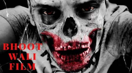 best-rated-bhoot-wali-film