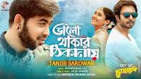 bhalo-thakar-thikanay-lyrics-tanjib-sarowar