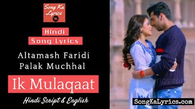 ik-mulaqaat-lyrics