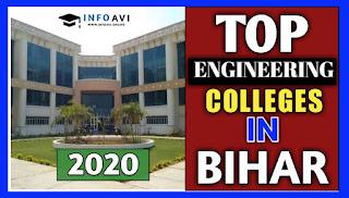 Top Engineering Colleges in Bihar 2020, best Engineering Colleges in Bihar 2020, Engineering Colleges in Bihar,