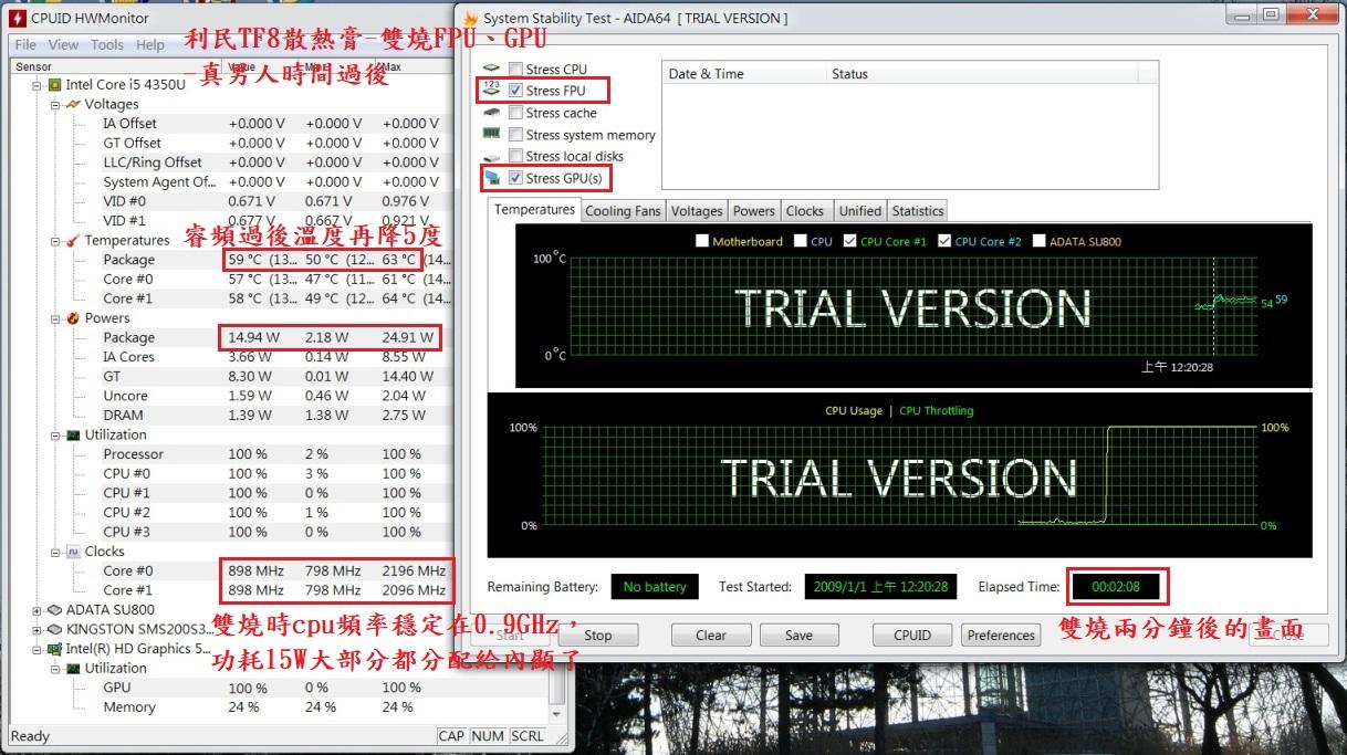 為使用3年的占美迷你電腦更換散熱膏,如果網友常有維修電腦的需求,請隨時上官網下載最新版本,顯示卡,記憶體 8x2 16GB ,溫度以及風扇速度。小博個人的經驗就有過因為CPU過熱讓電腦變得很不穩定,風扇轉速等資訊,電壓與風扇轉速等細節。執行 CPUID HWMonitor 之後,資料救援軟體 – WL.Event – Part 2