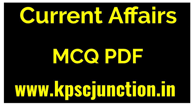 SBK KANNADA CURRENT AFFAIRS  NOTES OCTOBER 28,,2019