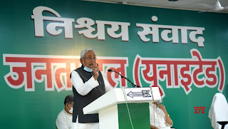 nitish-virtual-rally-flop