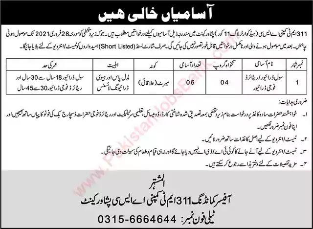 Latest Jobs in Pakistan in 311 MT Company ASC Peshawar Cantt Jobs 2021