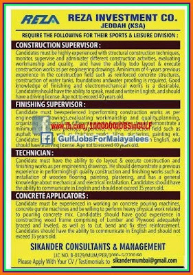 Structural Design Engineer Jobs In Bangalore For Freshers