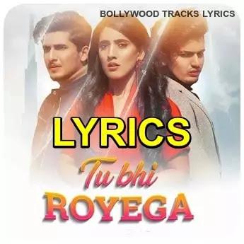 Tu-Bhi-Royega-Lyrics-Bhavin-Bhanushali