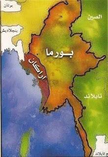 أين تقع بورما
