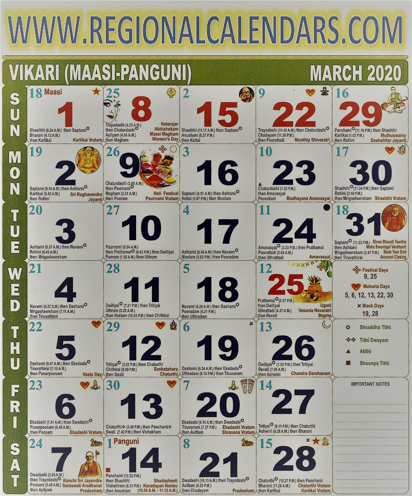 Tamil Calendar. March,2020.