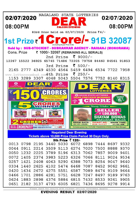 Lottery Sambad Today 02.07.2020 Dear Falcon Evening 8:00 pm