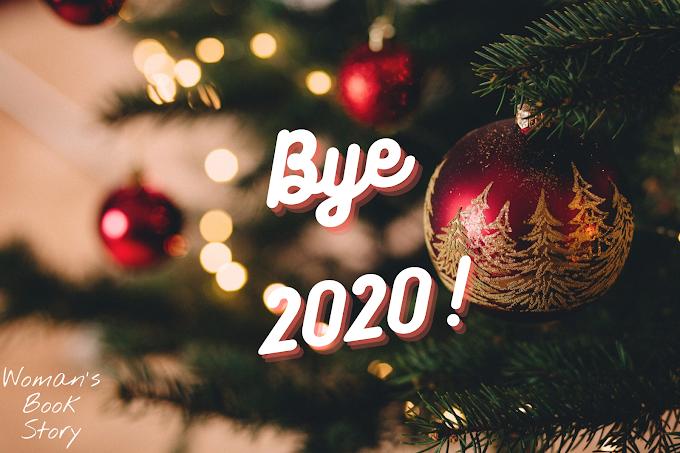 Αντίο 2020.