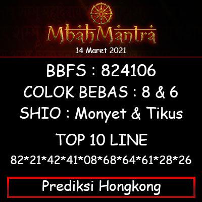 Prediksi Angka Hongkong 14 Maret 2021