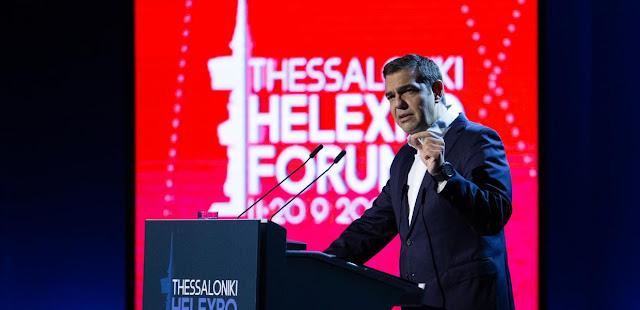 Τσίπρας / Τα 11 άμεσα μέτρα για τη διάσωση της χώρας – VIDEO